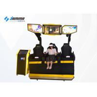 Quality 3 Dof Electric System 3 Seats 2.2×2.0×1.5M 9D VR Cinema for sale