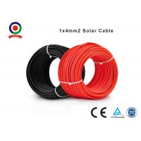 China TUV 12 AWG PV1 -F single core DC 2 PfG 1169 4mm2 solar pv cable on sale