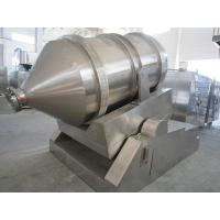Quality SBH Three Dimensional Swing Powder Mixer Machine , High Load Factor for sale