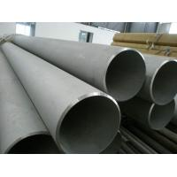 Buy cheap Longitudinally Welded Stainless Steel Tubes BS6323-8 for machinery industry from Wholesalers