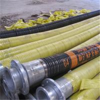 Quality Marine Collapsible Rubber Oil Dock Hose/ Ship To Ship Hose Flexible for sale