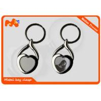 China Luxury Customized Keychains For Him / Mini Promotional Metal Keychains for sale