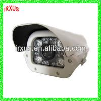 China 600TVL 80m Distance IR cctv Camera, Digital WDR on sale