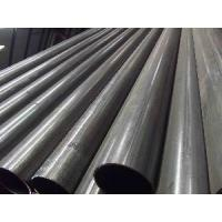 Quality API 5L X52 ERW Carbon Steel Pipe for sale