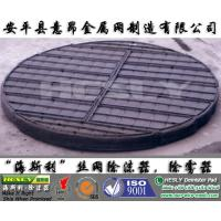 Buy cheap 304 wire mesh demister pad, Demister Separator, 316 demister pads from Wholesalers