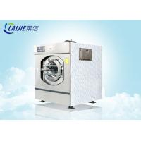 China Full Auto Washing Machine Industrial Washer Extractor In Laundry Equipment on sale