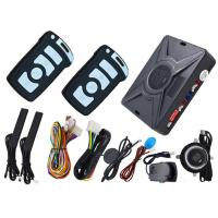 Buy cheap Start Button Smart Car Alarm System Smart Key Car Burglarproof Device from wholesalers