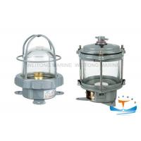 Quality Marine Anchor Light 40W CXH8 for sale