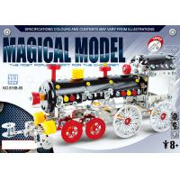 China Assembly STEM Metal Building Blocks Educational Toys Trains For Kids 353 Pcs on sale