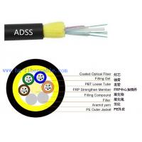 Quality Optical Fiber Cable 96 Cores With Stripes,ADSS aerial fiber optic cable, 100 meters span, 144 threads. for sale