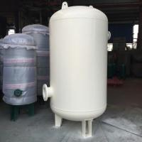China Portable 30 Gallon Air Compressor Replacement Tank For Air Compressor System on sale