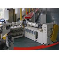 Quality 220V/380V/ Cold Feed Rubber Extruder Machine Microwave Curing Two Year Guarantee for sale