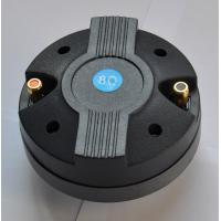 China High Frequency Titanium Compression Driver Compression Driver Tweeter on sale