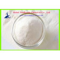 Buy cheap Breast Cancer Ribociclib Pharmaceutical Grade Steroids CAS 1211441-98-3 from wholesalers