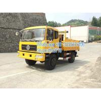 Quality Euro3 Cummins 170HP Dongfeng 4x4 EQ2070GZ Off-Road Truck, Dongfeng Camiones,Dongfeng Truck for sale