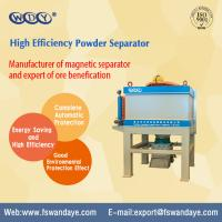 Quality High Efficiency Magnetic Separation Equipment / Powder Separator With 30000 Gauss 2-3 Tons / H Output Capacity for sale