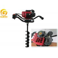 China Petrol or Gasoline Earth Auger / Planting Tree Auger / Ground Hole Drilling Machine on sale