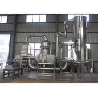 Quality Closed Circuit Fluidized Bed Powder Coating Equipment BLGZ Series Nitrogen Protection for sale