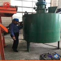 China Self Clean Composting Equipment Collecting And Recycling Tower Machine on sale