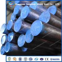 Buy cheap Cold work mould steel round bars 1.2080 material from wholesalers