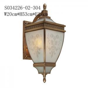 Advanced outdoor lamp outdoor light outdoor light S034226