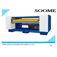 Buy cheap Professional manufacturer packaging machinery NC cut off machine for cardboard from wholesalers