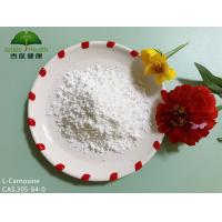 Quality Safety L-Carnosine Crystalline Powder Antioxidant , Functional Food Ingredients for sale