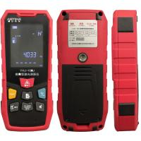 China YHJ-100J Coal Mine Portable Laser Range Finder,  100 m laser distance meter for sale