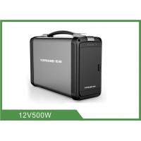Quality 500W Portable Power Station , Lithium Battery , Inverter , BMS All in One for sale