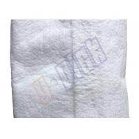 Buy cheap 10 Micron Liquid Filter Bag Welding Or Sewing Edge For Coarse Filtration from wholesalers