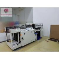 Buy Automatic cardboard punching machine SPB550 for high speed and wide functions at wholesale prices