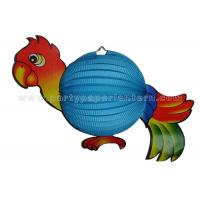 Buy cheap Colourful Decoration Animal Paper Lanterns 100% Handmade 6 inch  8 inch  10 inch from Wholesalers
