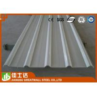 China Pre Painted Corrugated Steel Sheets Ppgi Roofing Sheet 0.27 Mm Thickness on sale