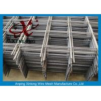 Quality Square Hole Shape Galvanized Welded Wire Mesh Fence 200*200mm 100*100mm for sale