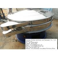 Quality ultrasonic vibrating screen for sale