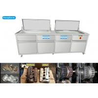 China 1200 Watt 88L Ultrasonic Cleaner Car Parts Two Cleaning Tanks And Heater Available on sale