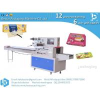 China Popular design, automatic stainless steel packaging machine, packaging wafer, soda cookies, chocolate sandwich cookies on sale