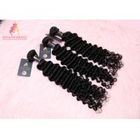 Quality Glossy Real Virgin Hair Weave Bundles /  Indian Curl Human Hair Weave for sale