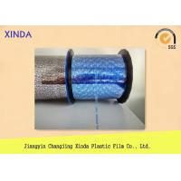 Double Side Laser BOPP Self Adhesive Tear Tape for Packaging / Covering