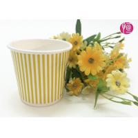 Buy cheap Custom 4oz Double Wall Coffee to Go Cup / Ivory Paper , Ripple Paper Coffee Cups from wholesalers