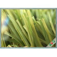 Buy cheap Eco - Friendly Decorative Outdoor Artificial Turf  Realistic Synthetic Grass Lawn from Wholesalers