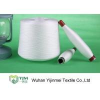 Buy Z Twist Strong Polyester Spun Yarn 42/2 Dyeable TFO Bright Yarn For Sewing at wholesale prices
