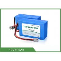 Quality 12V 100Ah Lithium Iron Phosphate Battery For Medical Equipment  for sale
