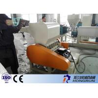Buy cheap Eco Friendly Waste Plastic Recycling Pelletizing Machine With Single Screw from wholesalers