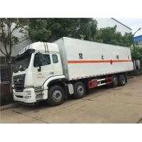 Buy cheap 8x4 20 Ton Closed Van Truck Double Frame With HW50 Flange PTO ZZ1317N466GE1 from wholesalers
