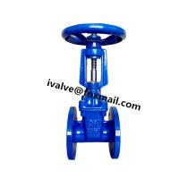 Quality Double Flanged Resilient Seated Manual Gate Valve for sale
