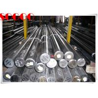 Quality W.Nr2.4606 Inconel Alloy Inconel 686 Seamless Pipe UNS NO 6686 Rod for sale