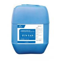 Moisture Proof Cement Mortar Waterproofer Additive For