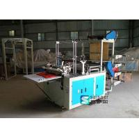 Quality Double Layer High Speed Bag Making Machine  / Three Side Sealing Bag Making Machine for sale