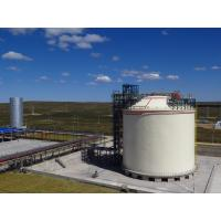 China Cryogenic Storage Tanks Full Containment LNG Storage Tank ABAQUS Software on sale